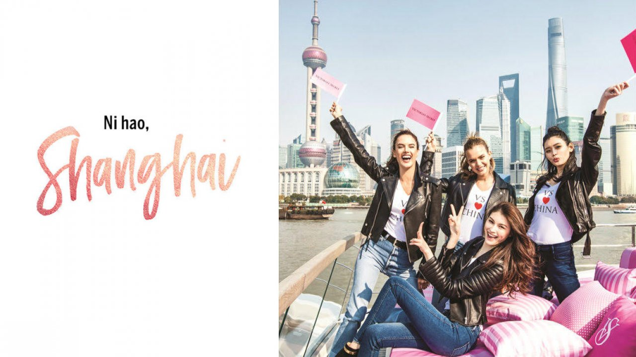 This year's Fashion Show is headed to Shanghai