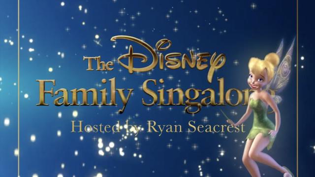 The Disney Family Singalong on ABC Announced!